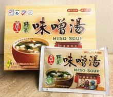 Miso Soup,nutritional s..