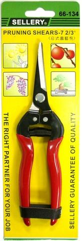 LONG FLORAL SHEARS