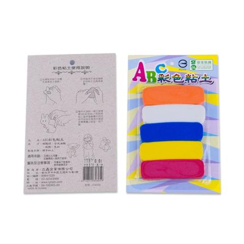 Wholesale 6 Colors 60g Educational Arts Oil Modeling Clay