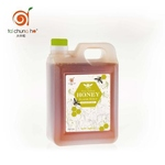 3kg Prime Artificial Honey Flavor Syrup
