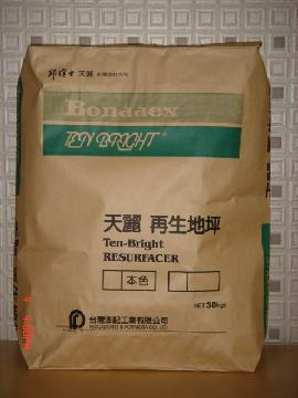 High Quality Cement Bag-Unbleached Kraft Paper Double Flat Bottom Bag