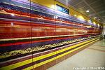 Artwork Enamel Panels in Singapore Metro Station