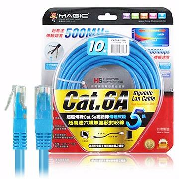 Magic CAT.6A Network Cable-10M