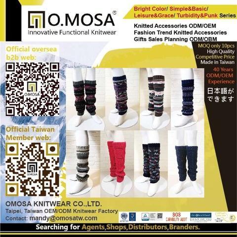 Stylish Knitted Leg Warmers