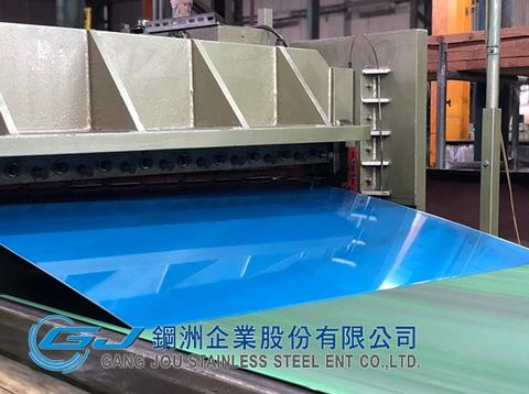 304 430 stainless steel sheets for refrigerator body use