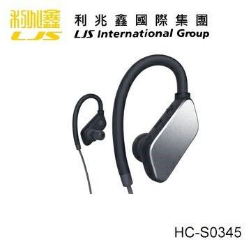 290 Bluetooth Wireless Headphones Taiwantrade Suppliers Manufacturers
