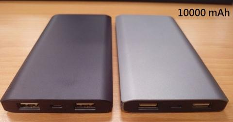 Power banks (10000mAh)