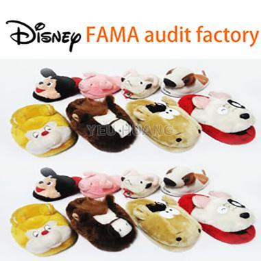 Custom animal shape plush slipper plush toy maker supplier factory manufacturer
