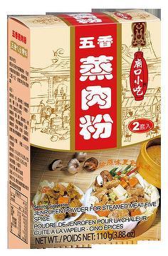 Jenrofen Powder For Steamed Meat-Five Spice