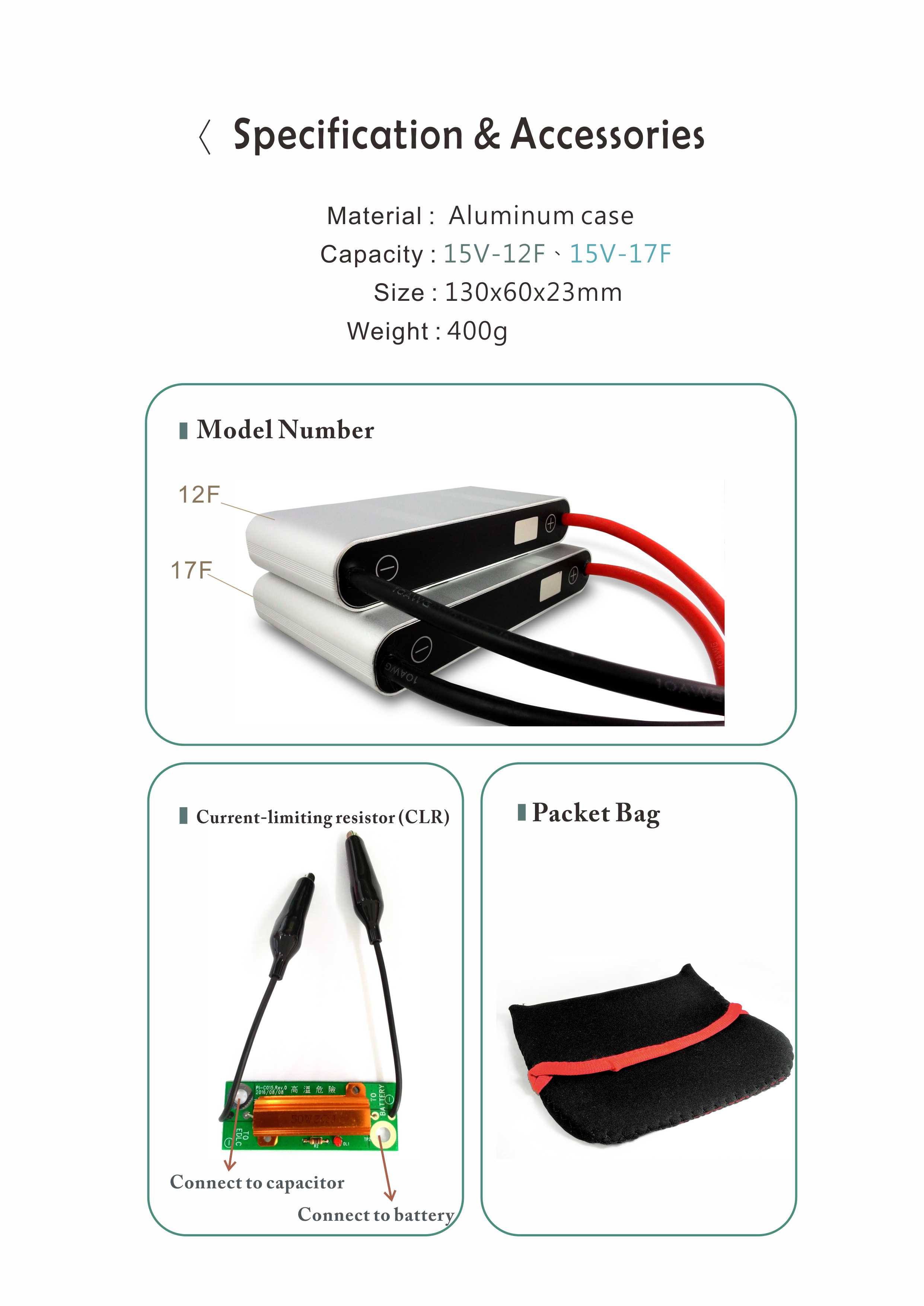 Taiwan Super Capacitor for Motorcycle   Taiwantrade
