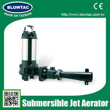 Submersible Jet Aerators JA Type