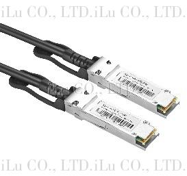 DAC cable 5m  1G SFP Ethernet Connection