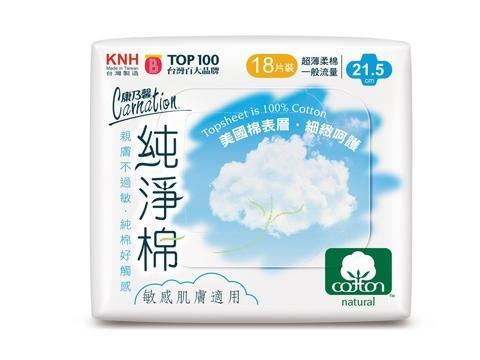 Carnation Sanitary Napkin Ultra Thin – Pure Cotton Wings