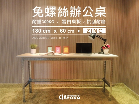 conference table OA office desk ♞Ciazhan♞(180x60cm snowy white tabletop, High - density plastic board, Anti-scratch)hot dip galvanizing(HDG)angle iron desk with out screws,computer desk,work desk.