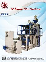 PP Blown-Film Machine