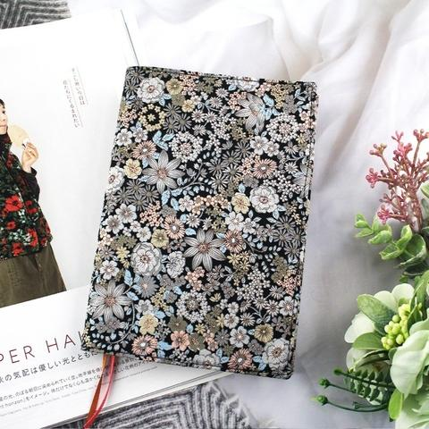 B6 Adjustable Book Sleeve, Book Cover, Cover