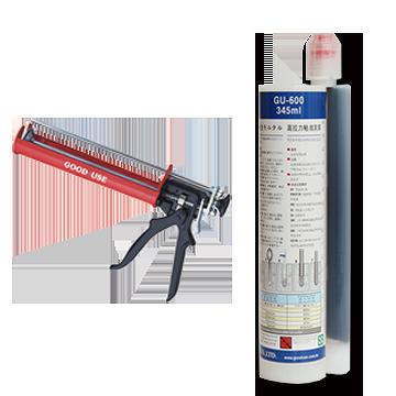 Injection cartridge