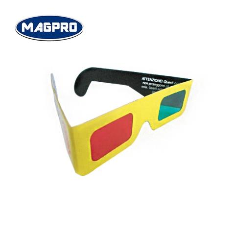 a157ccd7363 Taiwan Anaglyph Cardboard 3D Glasses