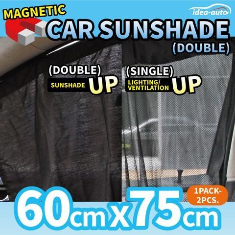 Japan【idea auto】Magnetic Car Sunshade (double)
