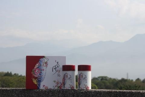 Taiwan tea for BFF Gift Set