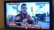 Chienfu Sloky on TV (Taiwan news channel TVBS)