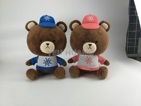 Plush teddy bear T shirts custom logo teddy bear