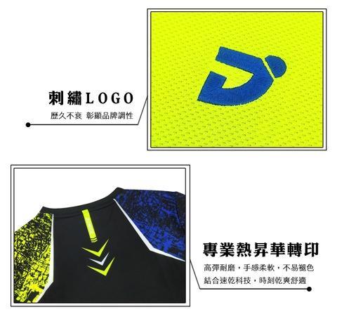 專夜熱升華轉印 競技賽服 - JNICE韓版晨曦黃藍競技衫