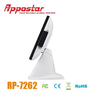 Appostar Multi Function POS RP7262 White side
