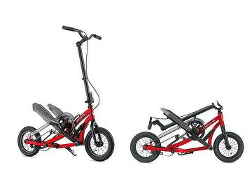 Stepwing G1 - Outdoor Fitness Stepper Bike , The Lightest ONE in the World!