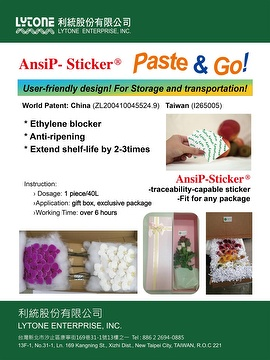 Post-Harvest Solutions-AnsiP-Sticker