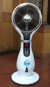 Taiwan Water cooling mist fan with MP3 and FM / multifunctional ...