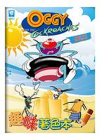 OGGY AND THE COCKROACHES Coloring Book (Rainbow Pencil)
