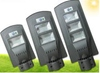 20W all in one solar street light for ABS plastic on sale