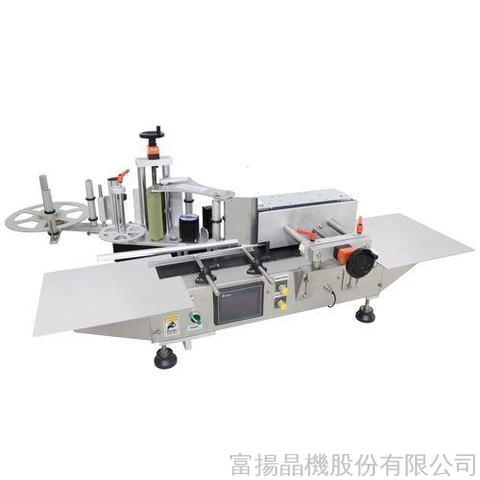 Tabletop Round Bottle Labeling Machine LR-110