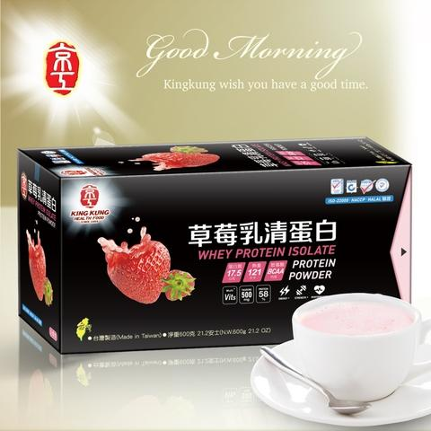 【King Kung】Strawberry Protein Function Drink (30g x 20 packs)