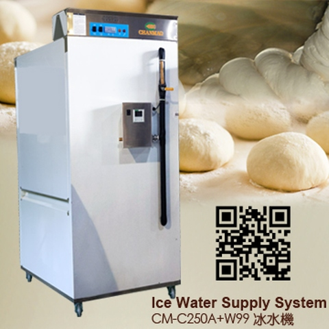Ice water supply system (Chanmag Bakery Machine)