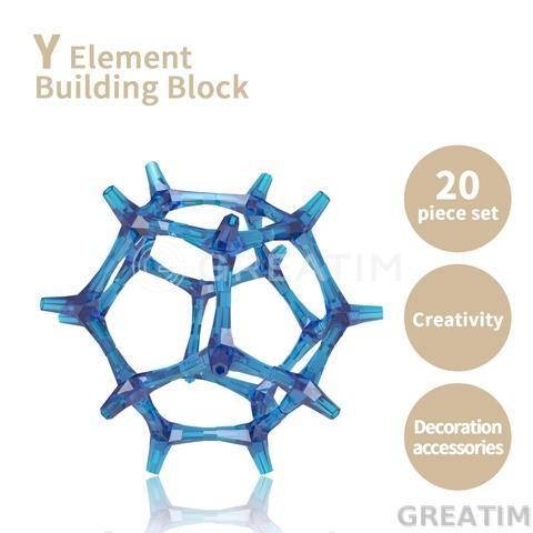 Y Element GT-YE20-4 Expandable Decor Ball/Blue