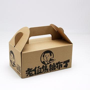 Taiwan 2017 New Design Costomized Printing Corrugated Box For Food Paper