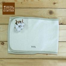 Tender Natural Colored Cotton Baby Tummy Wrap