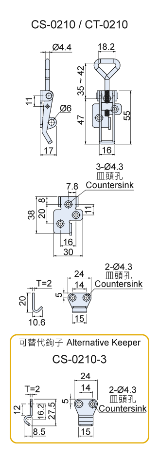 CS-0210