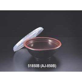 Soup & Bowl Packaging Container