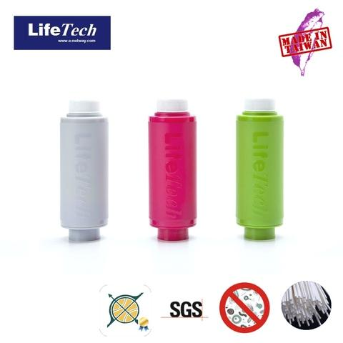 Portable purifier (Portable water filter)
