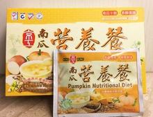 Pumpkin Vegetable Diet, nutritive powdered soup (pack of 10)