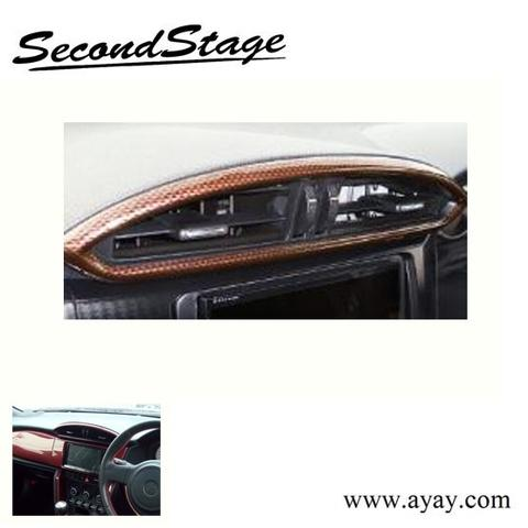 Taiwan Vehicle Parts White Hairline Auto Center Duct Panel Ay Ay