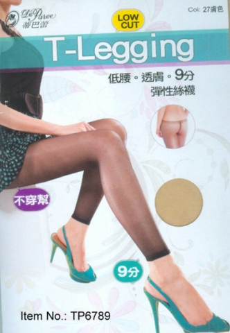 The lowrise support pantyhose sorry, that