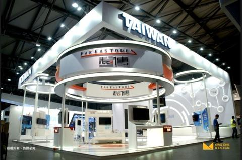 Exhibition Stand Quotation Format : Taiwan exhibition stand design shanghai wmc taiwantrade