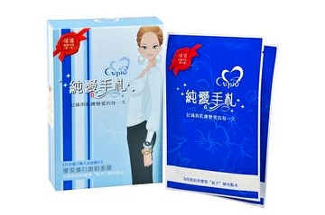New Cupid Collagen Purifying Whitening Facial Mask