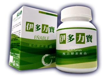 伊多力寶複合酵素食品ENABLE MultiZymes 120Tab