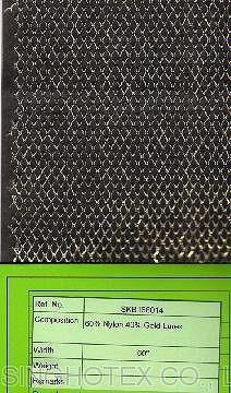 NylonLurex Knitted Fabric