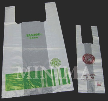 100% Biodegradable & Compostable Plastic Bags
